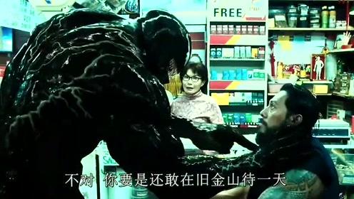 《毒液》毒液与埃之间的搞笑片段,这一段看的我眼泪都笑出来了!