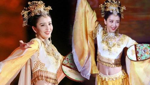佟丽娅晚会上表演舞蹈,舞姿精湛,简直像壁画里走出来的仙女!