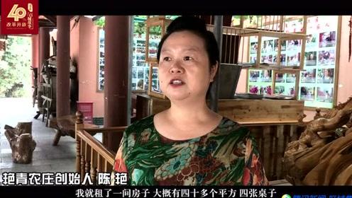 宜昌改革开放40周年:光阴的故事在这里流淌