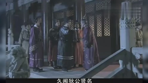 大王给狄仁杰帮了大忙,狄公感激地向他深深鞠了一躬