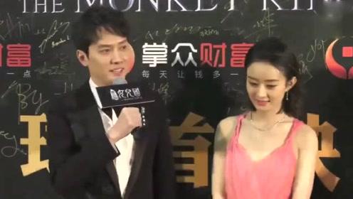 赵丽颖冯绍峰婚后首同框,两人的眼神都透露出满满的爱意