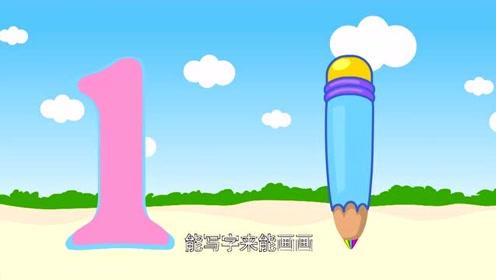 创意手工动画 一起认识数字1:幼儿数学启蒙动画片