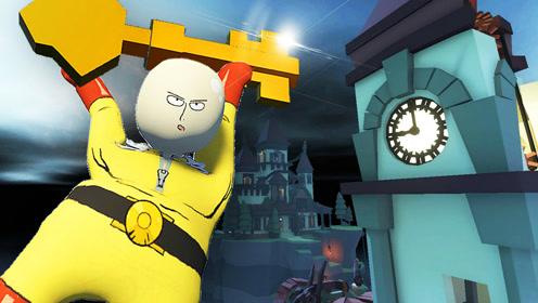 屌德斯&小熙 人类一败涂地 全新地图 一拳超人用身体铸成钥匙