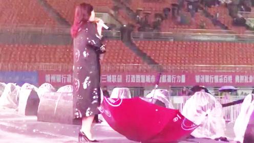凤凰传奇暴雨中开唱,玲花唱尽兴一把甩开雨伞