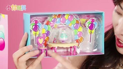 奇趣箱里的派对明星公主亮相!