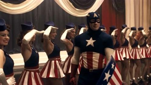 看了美国队长这段才知道,超级英雄背后的宣传团队是多么重要!
