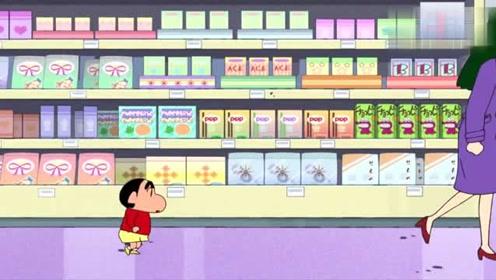 蜡笔小新:松阪老师没钱愣是装大款,非要说自己要买奶酪配红酒!