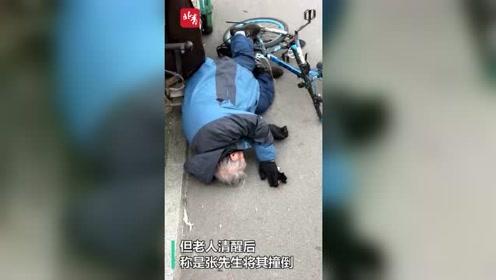 济南男子扶老人后被指肇事者?警方:正在调查