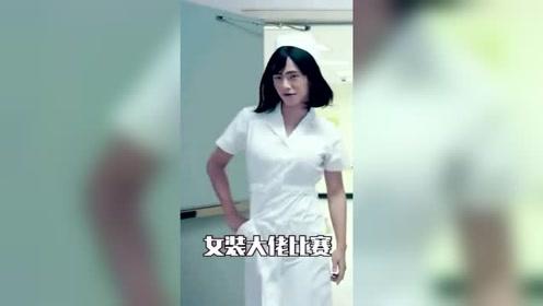 女装各大佬比拼,刘昊然,霍建华,谢霆峰,谁是你的可人