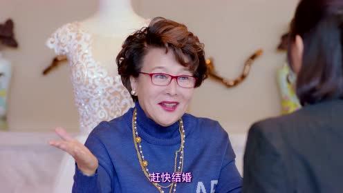 峰回路转,奶奶主动承认错误张罗初七夫妇婚礼