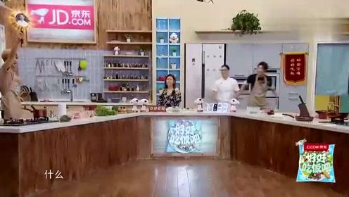好好吃饭吧:鹿晗的摇滚沙拉真的是摇出来,这种烹饪方式太稀奇了
