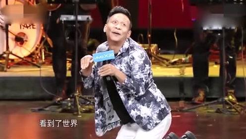 王牌对王牌:沈腾和宋小宝在一块录节目,两大喜剧之王笑点不断!