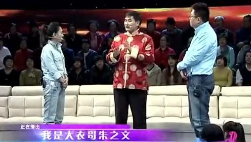 朱之文一件军大衣到底拍卖多少钱?王芳直呼:史上最贵的大衣