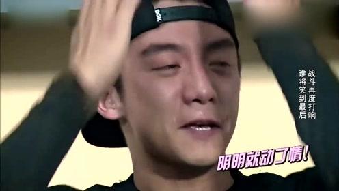 """跑男团收官季:郑恺遭baby""""背叛"""",瞬间泪流不止,这幕太让人心疼!"""