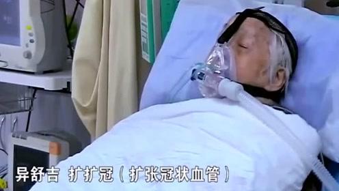 老母亲病入膏肓,两腿溃烂奄奄一息,子女的举动令人意外!