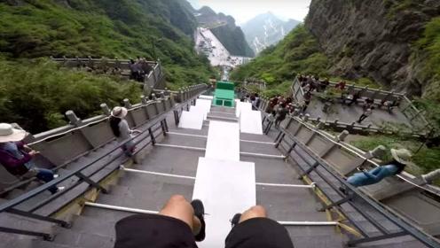 向大佬低头!超惊险刺激的跑酷 挑战中国天门山