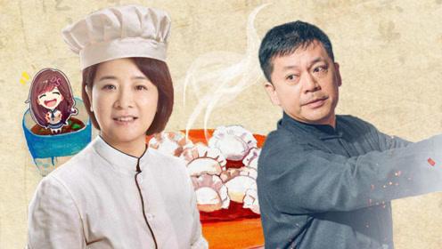 《姥姥的饺子馆》陈小艺温情演绎中国家庭多彩人生!