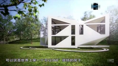 可以变形的别墅,每个房间能360度旋转,同时拥有8种不同户型