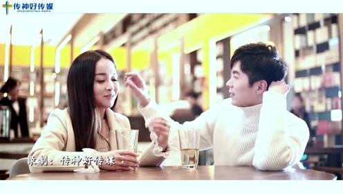 一生一次的爱MV     蒙城歌手叶慧原创歌曲