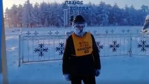 零下63℃有多冷?世界最冷村庄 竟有500人常年居住