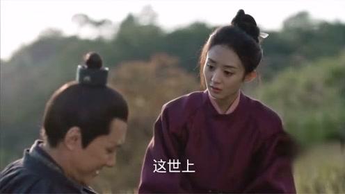 《知否知否》赵丽颖冯绍峰这对cp有点甜 顾二叔加官进爵风光回府