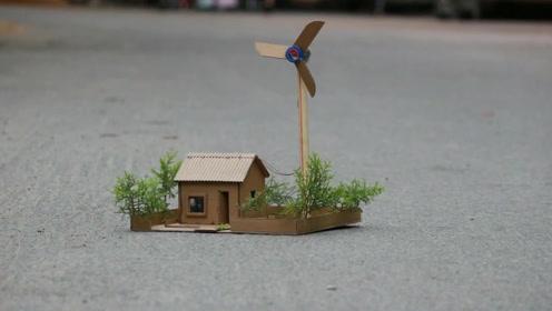 牛人利用纸板手工制作简易风力发电机,真是太聪明了