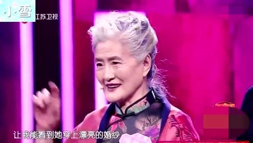 中国式相亲:家族的优秀基因,姥姥都这么有范!暖心礼物萌到孟非!