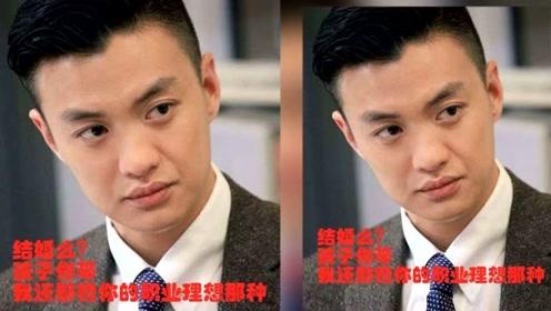 朱丹再度删除维护老公微博引猜测  网友怒喊:猪队友