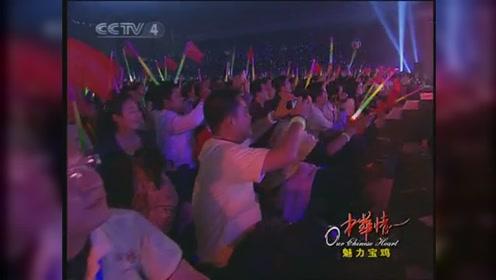 张振宇演唱《中国一家人》,满满的爱国热情,振奋人心!