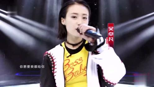 小仙儿、林君怡、吴卓凡等表演《星球坠落&两只老虎》