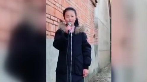 农村女孩一首《天亮了》唱哭粉丝,也唱碎多少父母的心!