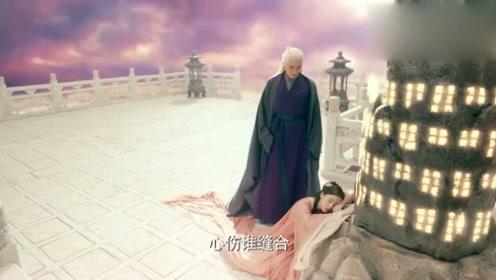 帝君在三生石看到凤九的另一半竟是他!瞬间气得急红了眼