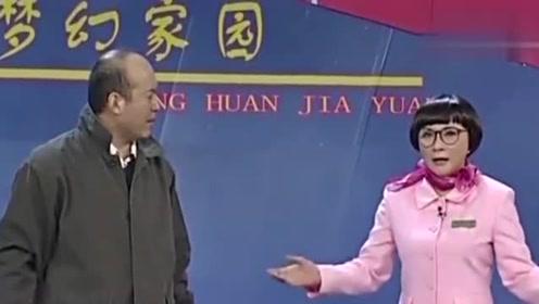 """蔡明竟公然叫郭达""""爸爸"""",看到郭达一脸懵,网友:这是要干嘛!"""