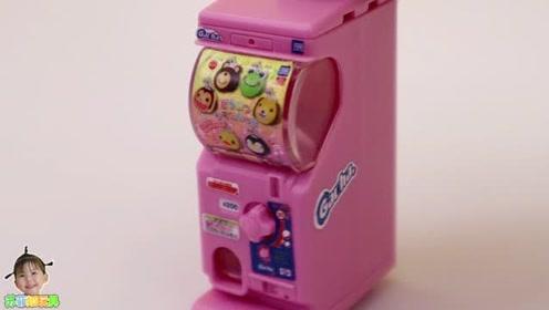 《苏菲娅玩具》苏菲娅组装迪士尼迷你扭蛋机玩具!