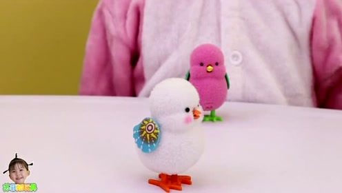 《苏菲娅玩具》哪个惊喜蛋里的玩具小鸡先孵出来了呢?