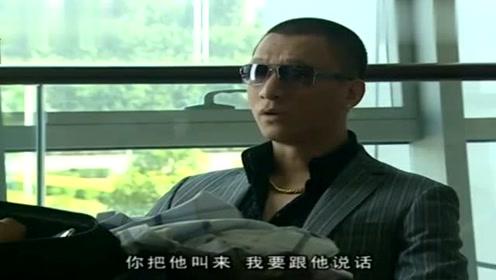 落地请开手机王浩向航空公司索要手机,这个角色的切换厉害了