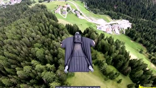 死亡率极高的翼装飞行运动 只有土豪才能玩得起