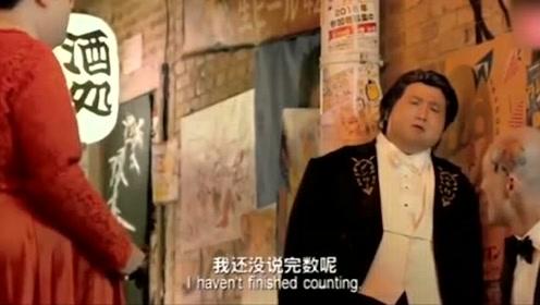 《胖子行动队》这年头胖子都能成为超人,还敢瞧不起胖子么