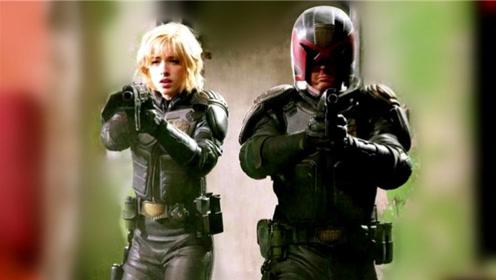 三分钟看科幻犯罪动作片《新特警判官》,枪枪到肉漫画感十足