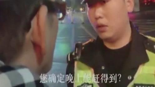 著名男星,被江西警察抓个正着,整个过程被拍下!