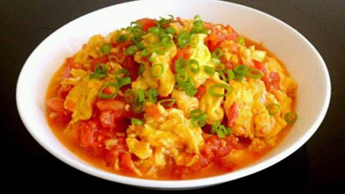 西红柿炒鸡蛋掌握这4个小窍门,味道鲜美还不酸