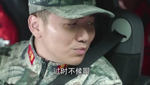 特勤精英:张丹峰亲眼目睹女友遭情敌求婚,坐不住的他勇敢告白!