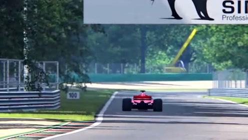 都是法拉利出身,F1赛车和超跑一样吗?F1赛车:让你先跑一会