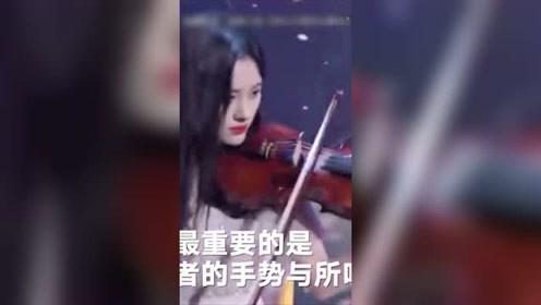 华裔小提琴家点评鞠婧祎拉小提琴