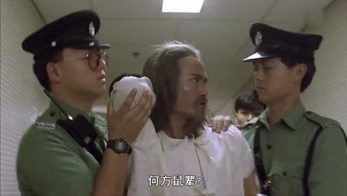 林正英电影:英叔被当神经病,受了伤,还要进监狱