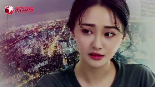 东方卫视《青春斗》定档预告:郑爽不服青春北漂奋斗
