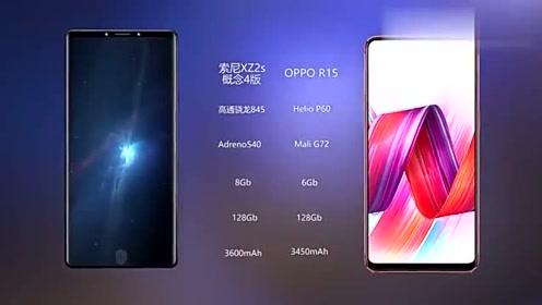 齐刘海!概念版索尼XZ3,对比OPPO R17,和小米mix3