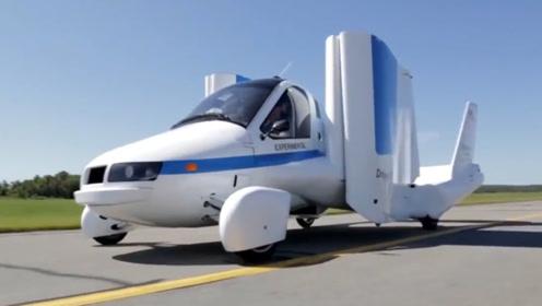 中国研发飞行汽车将要上市,40秒变飞机,汽车真的要上天了