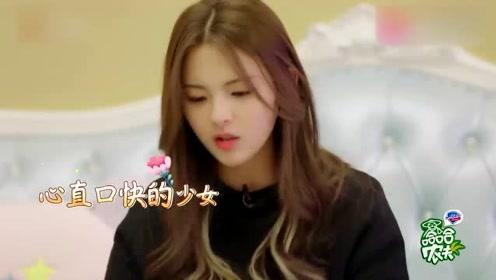 杨超越看到金瀚与别的女生亲密,瞬间醋意大发!