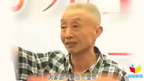 华师戴建业:一直误会曹操是坏蛋,但其实他是最有智慧的人!